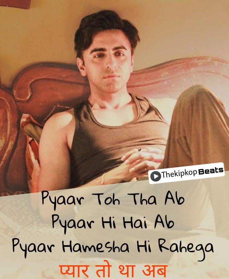 pyaar-toh-tha-lyrics-bala