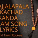 Jagajjalapalam Kachad Kanda Malam Song Lyrics