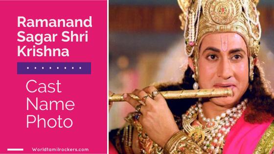 Shree Krishna Cast