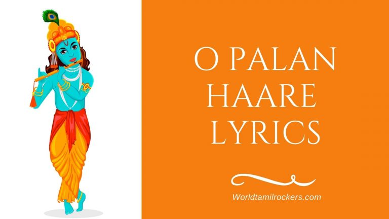 O Palan Haare lyrics