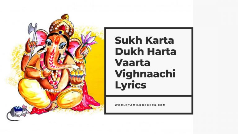 Sukh Karta Dukh Harta Vaarta Vighnaachi Lyrics GANESH SONG