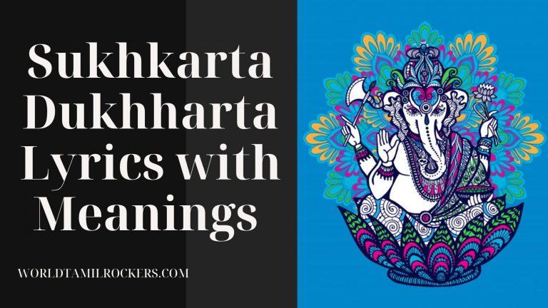 Sukhkarta Dukhharta Lyrics with Meanings GANESHA SONG