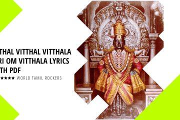 Vitthal Vitthal Vitthala Hari Om Vitthala Lyrics PDF