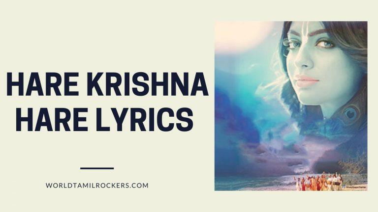 Hare Krishna Hare Lyrics