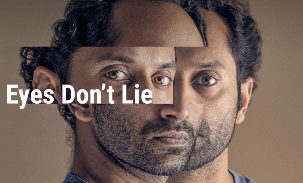 Eyes Don't Lies