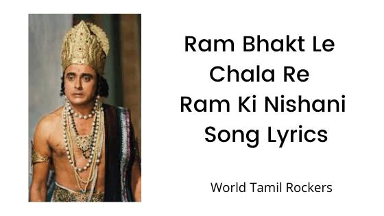 Ram Bhakt Le Chala Re Ram Ki Nishani Song Lyrics